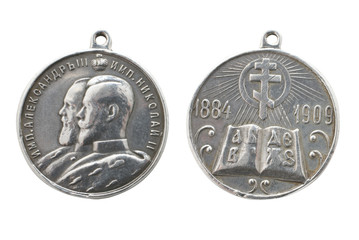 Medal of Russian empire