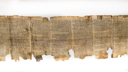 One of Dead Sea Scrolls, displayed in Shrine of the Book. Israel Museum, Jerusalem. Israel. Wall mural