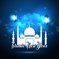 Happy islamic new year with white mosque and lantern