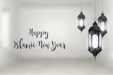 Happy islamic new year with hanging lantern