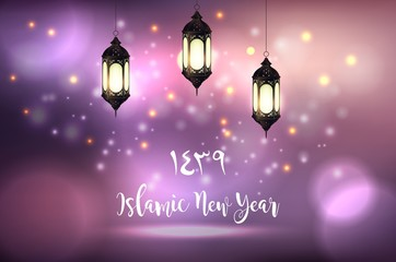 Islamic new year 1439 with hanging lantern on purple shiny background