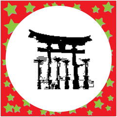 black 8-bit Miyajima Hiroshima Japan at the floating gate of Itsukushima Shrine vector illustration isolated on white background
