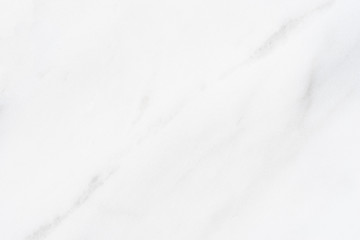 white and gray cloud texture marble pattern