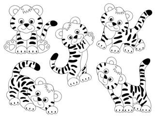Vector Set of Cute Tigers
