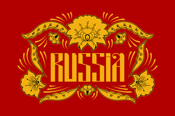 Russia typography illustration vector. Gold russian khokhloma pattern frame. Ethnic traditional embroidery floral ornament and text. Red background for travel souvenir, tourist card or web banner.
