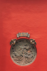 Chinese Dragon Symbol On Red Wall