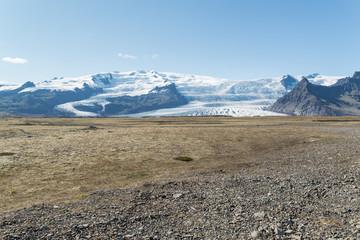 Impresionante vista del glaciar Fjallsjokull en Islandia