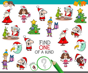 Christmas one of a kind cartoon activity