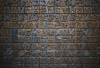 The ancient Chinese characters