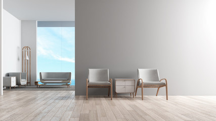 Modern interior living room wood floor with sofa set. wating chair in front of living room sea view summer 3d rendering