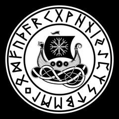 Vikings Drakkar. Norse Symbol. Aegishjalmur Black