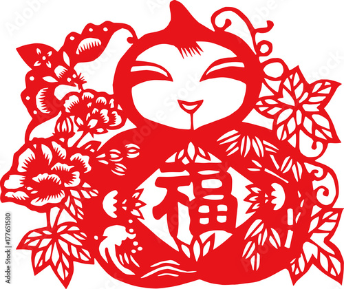 Chinese traditional Chinese New Year lucky word stickers