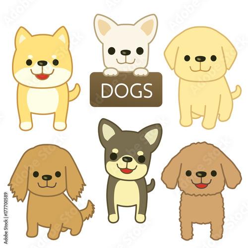 犬 イラスト Fotoliacom の ストック画像とロイヤリティフリーの