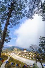 Dochula pass - Bhutan. March 20, 2016