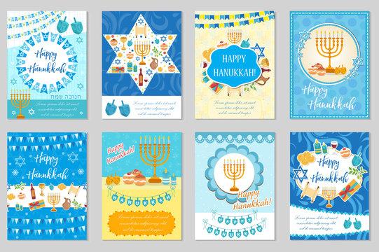 Happy Hanukkah set of greeting cards, flyer, poster. Hanukkah collection of templates for your invitation design. With menorah, sufganiyot, bunting, dreidel. Jewish holiday. Vector illustration