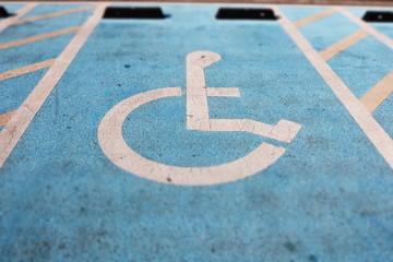 장애인 주차구역