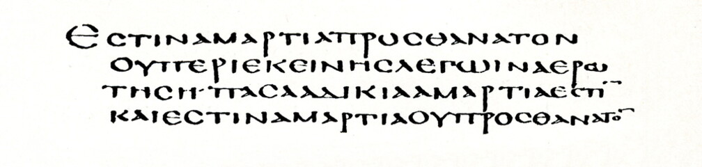 Greek uncial script, 5th century Bible (from Meyers Lexikon, 1896, 13/420/421)