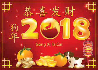 Red greeting card for the Chinese new Year of the Dog 2018 celebration. Chinese text translation: Congratulations and make fortune (Gong Xi Fa Cai); Year of the Dog