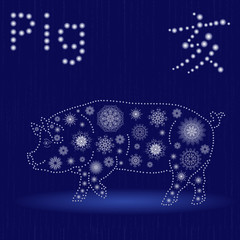 Chinese Zodiac Sign Pig in blue winter motif