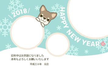 年賀状 フレーム チワワ