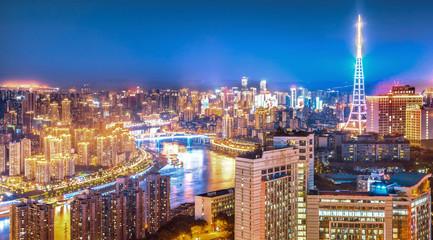 Modern city night view, Chongqing, China,