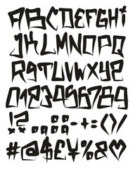 Horror Graffiti Fat Cap Freehand Vector Font with Uppercase Letters, Numbers & Signs