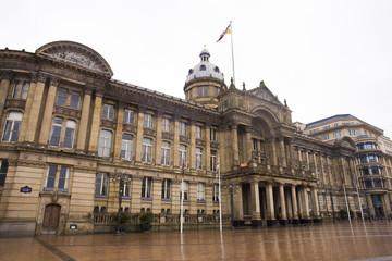 バーミンガム市議会
