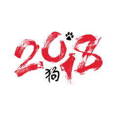 Chinese New Year 2018 greeting card design