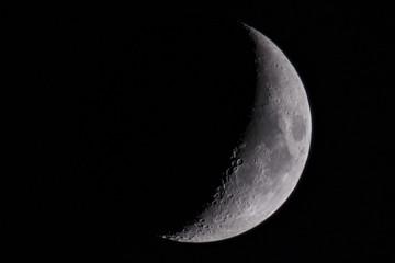 Luna primo quarto