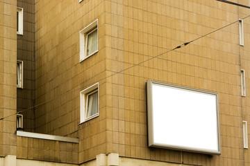 Blank Display Ad on House Wall
