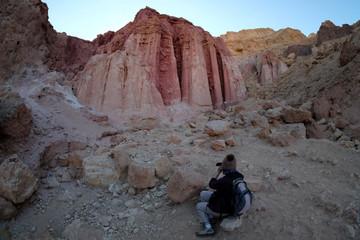 Amram Pillars rock formations.