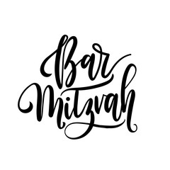 Bar Mitzvah Congratulations card.  Handwritten congratulations in Hebrew. Modern lettering vector illustration.
