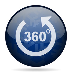 Panorama blue winter christmas design web icon. Round button for internet and mobile phone application designers.