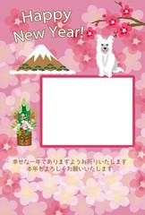 可愛い白い犬と梅の花のイラストのピンクの写真フレーム年賀状テンプレート 戌年