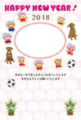 犬とサッカーボールとキッズのイラストのピンクの写真フレーム年賀状テンプレート 戌年
