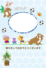 犬とサッカーボールとキッズのイラストのブルーの写真フレーム年賀状テンプレート 戌年
