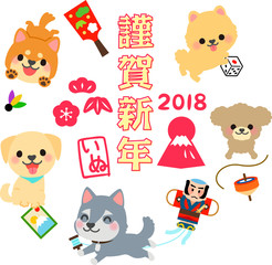 2018戌年のイラスト 正月遊び