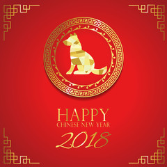 Gold red Chinese card with dog,puppy.Chinese wording translation:Happy new year 2018