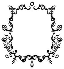 Rectangle Filigree Frame