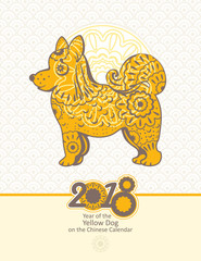Year of The Yellow Dog. 2018 year. Chinese New Year greeting card with a stylized biscuit dog with ornament. Vector illustration.