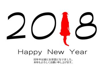戌年のシンプル年賀状 犬の2018年と「Happy New Year」