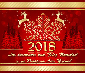 Business / corporate greeting card for the holiday season with text written in Spanish (We wish you a Merry christmas and a Happy New Year)