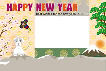 犬と松と桜と富士山の写真フレームの戌年の年賀状テンプレート