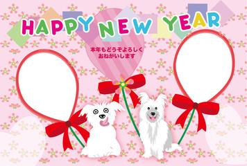 可愛い犬と風船のピンクの写真フレームの戌年の年賀状テンプレート