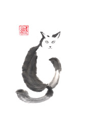 Cat looking back Japanese style original sumi-e ink painting.