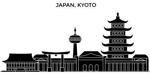 Japan, Kyoto architecture skyline, buildings, silhouette, outline landscape, landmarks. Editable strokes. Flat design line banner, vector illustration concept.