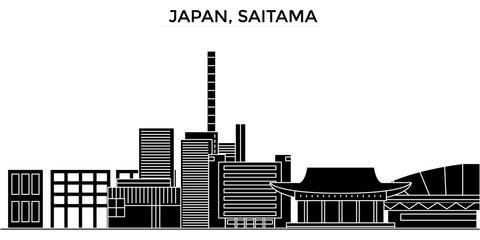 Japan, Saitama architecture skyline, buildings, silhouette, outline landscape, landmarks. Editable strokes. Flat design line banner, vector illustration concept.