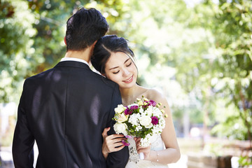asian couple getting married