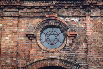Ruins of old synagogue in Gora Kalwaria town, Masovia region in Poland