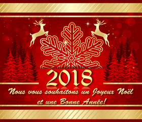 Corporate greeting card for the holiday season with French message. Text translation: We wish you a Merry Christmas and a Happy New Year.